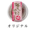 オリジナル納豆